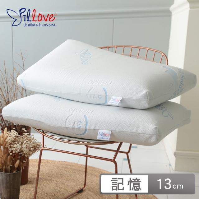 【義大利進口PILLOVE】37+涼感控溫平面記憶枕(13cm/2入)