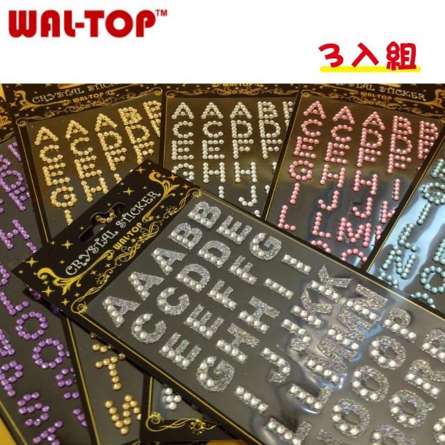 【WAL-TOP】歐美熱賣英文蔥鑽貼 3入組(bling bling 鑽貼/裝飾貼紙/DIY貼紙/字母貼)