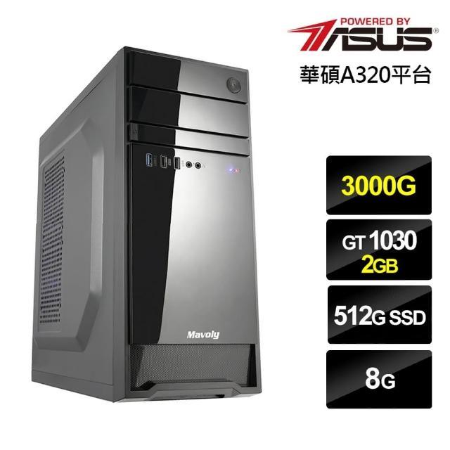 【華碩平台】AMD雙核{黑金狂戰II}GT1030獨顯電玩機(3000G/8G/512G_SSD/GT1030-2G)