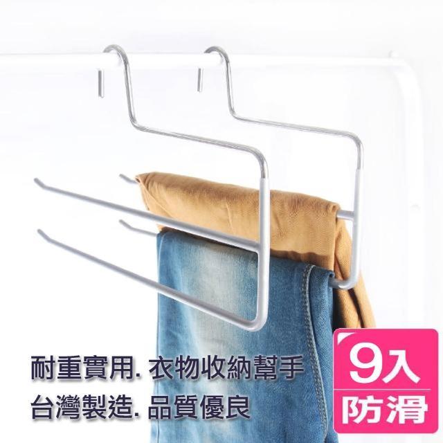 【AXIS 艾克思】台灣製403防滑雙層衣物配件.裙褲架_9入(星空銀)