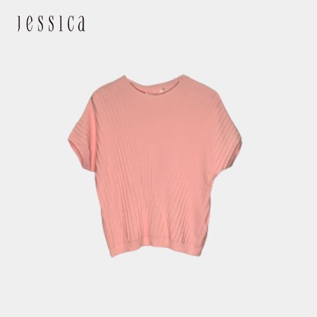 【JESSICA】素面彈力輕薄百搭短袖針織上衣(玫瑰粉)