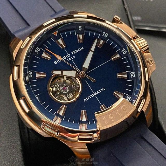 【GIORGIO FEDON 1919】喬治飛登1919男錶型號GF00013(寶藍色錶面玫瑰金錶殼寶藍矽膠錶帶款)