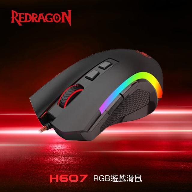 【Redragon】Griffin M607 RGB遊戲滑鼠(電競滑鼠推薦/電競週邊/遊戲滑鼠/有線滑鼠)