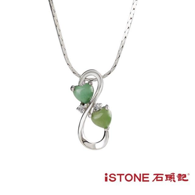 【石頭記】翡翠項鍊-925純銀(心相印)
