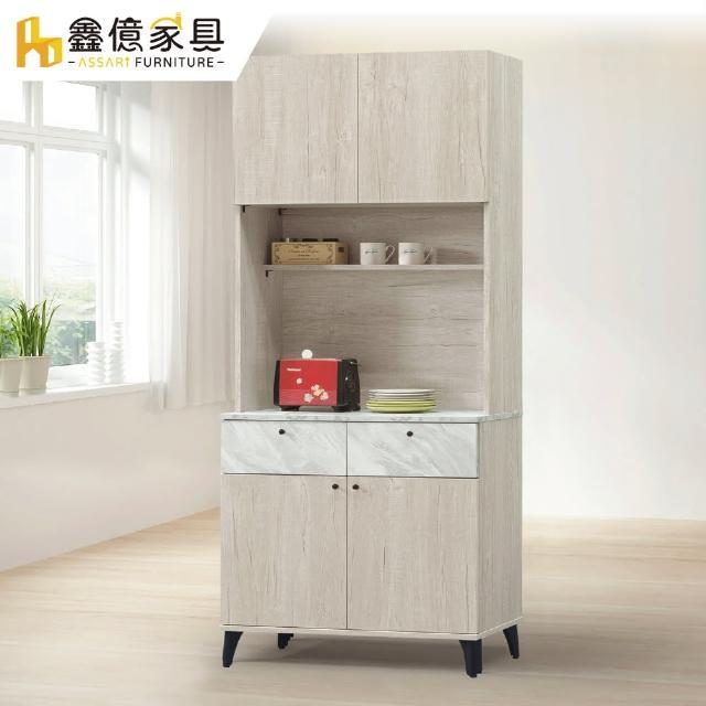 【ASSARI】若娜白橡色2.6尺餐櫃全組(寬80.5x深40x高198公分)