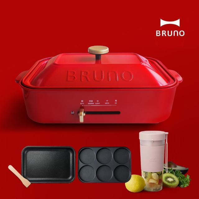 【日本BRUNO】多功能電烤盤-紅色(內含平盤、六格烤盤)+無線USB充電式隨行杯果汁機(共三色)