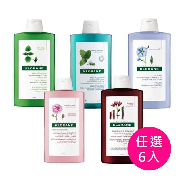 【KLORANE 蔻蘿蘭】植萃洗髮精 400mlx6(養髮/控油/速效舒敏/澎鬆/涼感)
