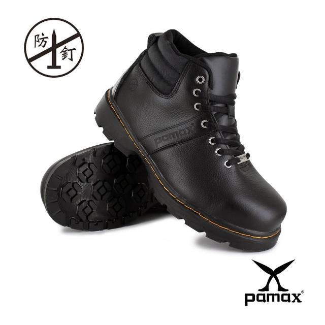 【PAMAX 帕瑪斯】頂級超彈力氣墊/防穿刺/馬丁安全鞋(PW5911PPH 黑 / 男女尺寸)