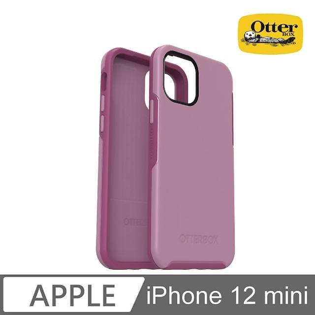 【OtterBox】iPhone 12 mini OB Symmetry炫彩幾何 防摔 保護殼 手機殼(粉紅)