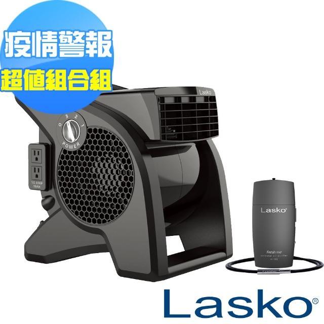 【Lasko】個人空氣清淨機升級版AP-002+黑武士渦輪循環風扇U15617TW防疫特惠組(特惠至6月底)