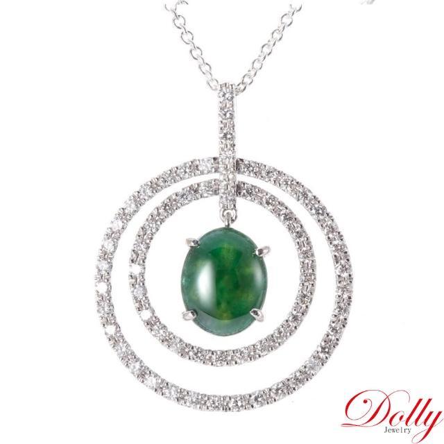 【DOLLY】緬甸 老坑冰種翡翠 14K金鑽石項鍊