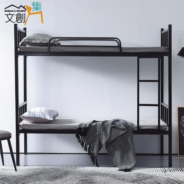 【文創集】高知 現代3尺單人鐵製雙層床台(二色可選+不含床墊)
