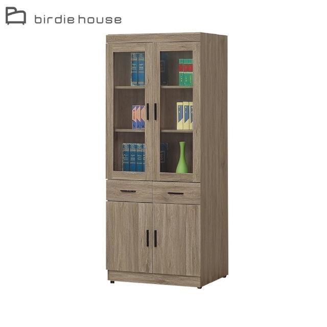 【柏蒂家居】西恩2.7尺古橡色四門二抽書櫃/收納置物櫃/書櫥