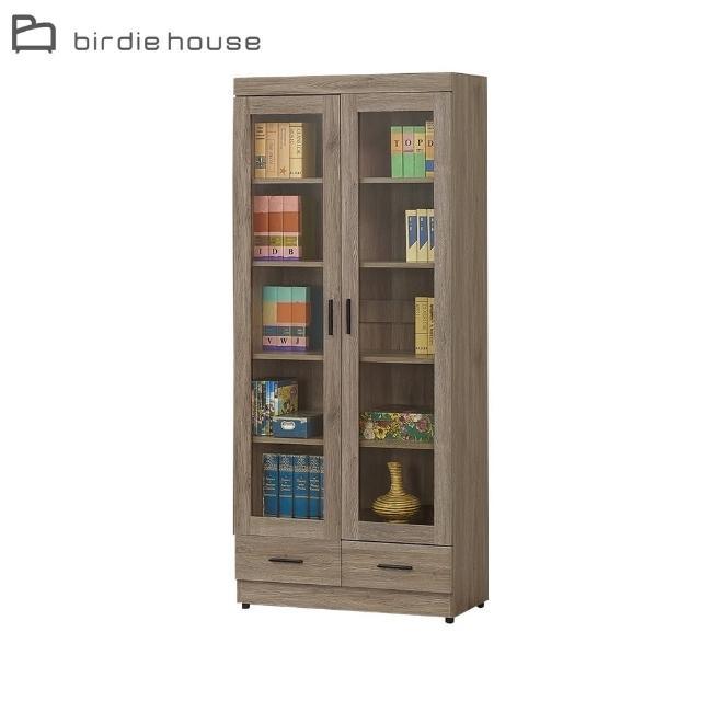 【柏蒂家居】西恩2.7尺古橡色二門二抽書櫃/收納置物櫃/書櫥