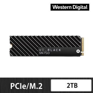 【外接盒超值組】WD 黑標 SN750_2TB M.2 PCIe 固態硬碟+華碩 ROG Strix Arion Lite外接盒