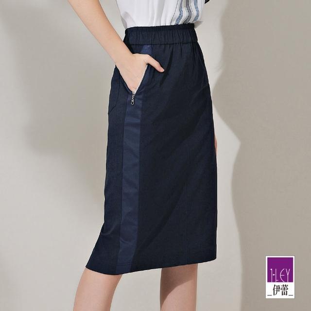 【ILEY 伊蕾】拉鍊口袋造型拼接彈力包臀裙1212012276(深藍)