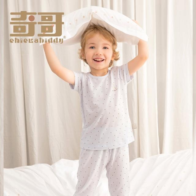 【奇哥】小星心九分褲/居家服-鋅纖維 1-5歲(2色選擇)