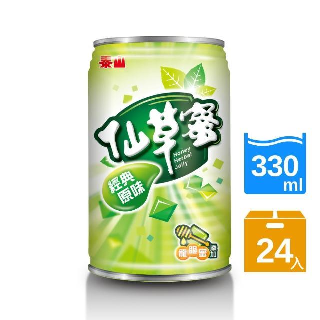 【泰山】仙草蜜330g(24入)