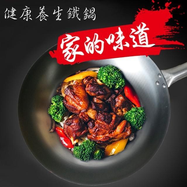 【金德恩】台灣製造 鐵鍋大炒鍋36cm+輕量級塗層平底鍋27cm
