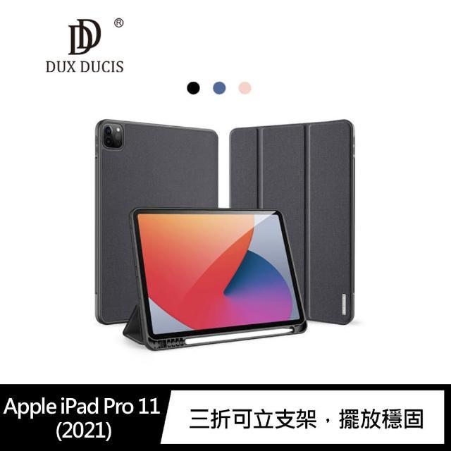 【DUX DUCIS】Apple iPad Pro 11 2021 DOMO TPU筆槽皮套