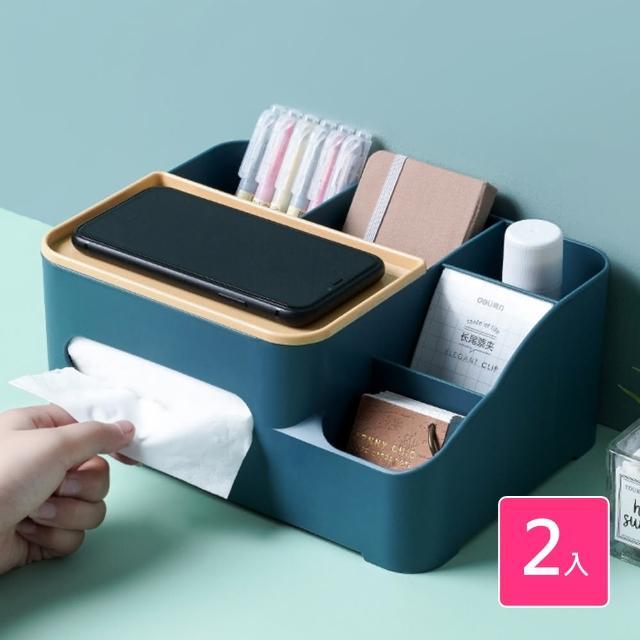 【歐德萊生活工坊】桌上型撞色面紙盒大款2入(置物箱 收納箱 收納櫃 收納盒)