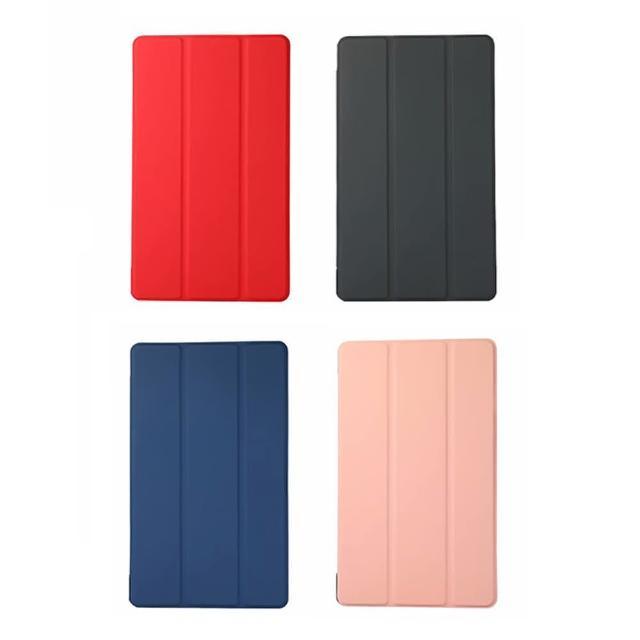 【簡約折疊】SAMSUNG Galaxy Tab A7 Lite 8.7吋 平板三折保護套(4色)