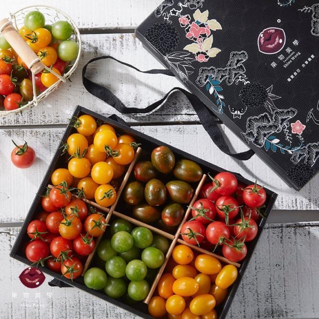 【ShineWong 果物美學】溫室彩虹小番茄(彩虹番茄六宮格禮盒)