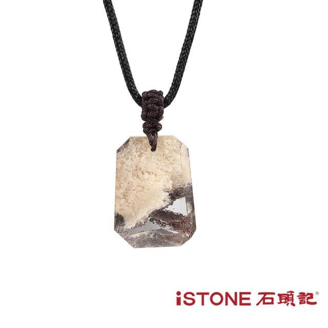 【石頭記】綠幽靈水晶項鍊(水晶幻境)