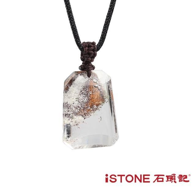 【石頭記】綠幽靈水晶項鍊(水晶夢境)