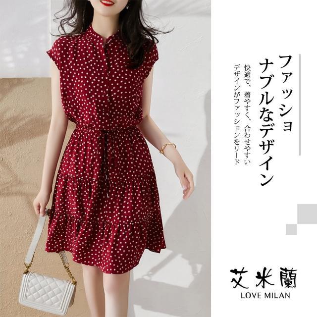 【艾米蘭】韓版溫柔圓點立領造型洋裝(M-XL)