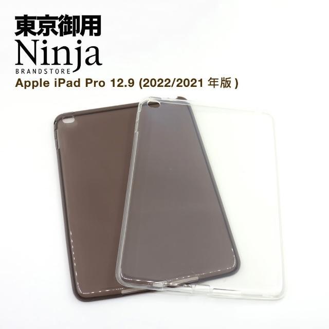 【Ninja 東京御用】Apple iPad Pro 12.9(2021年版)專用高透款TPU清水保護套(透明款)