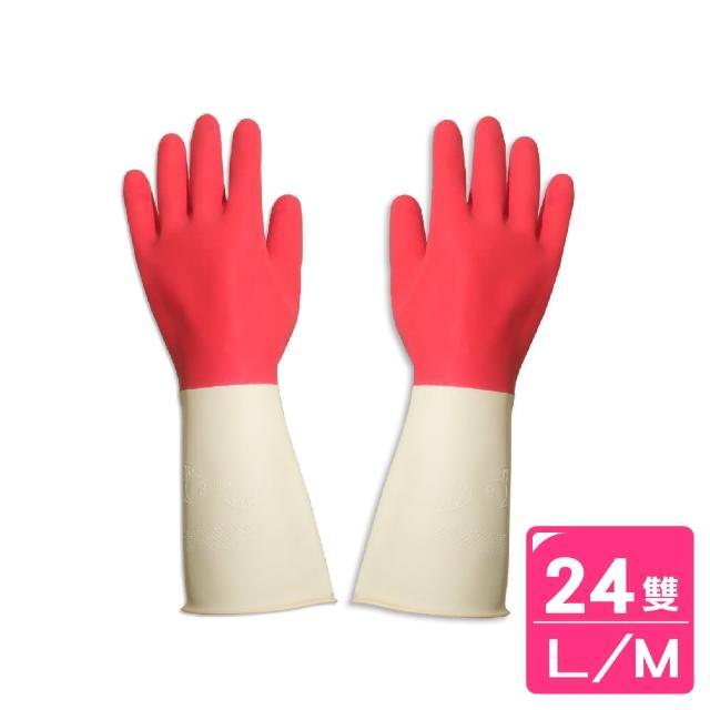 【AXIS 艾克思】雙色家庭用乳膠手套_24雙