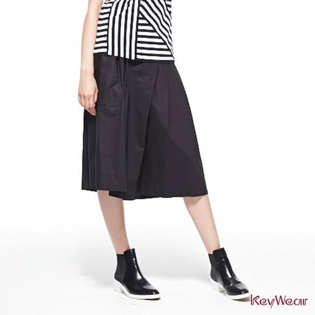 【KeyWear 奇威名品】100%棉特殊抓褶寬版七分褲裙(共3色)