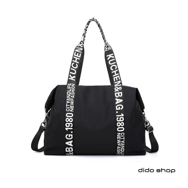 【Didoshop】輕便時尚織帶多功能旅行包 旅行袋(CL307)