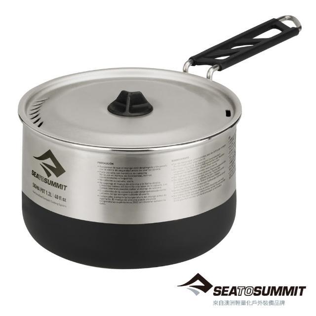 【SEA TO SUMMIT】Sigma 折疊鍋-1.9L(STSAPOTSIG1.9L/露營/野營/登山健行)