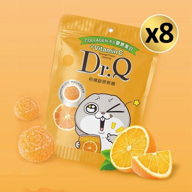 【DR.Q】柑橘膠原蛋白軟糖(好想兔聯名款 45g*8包)