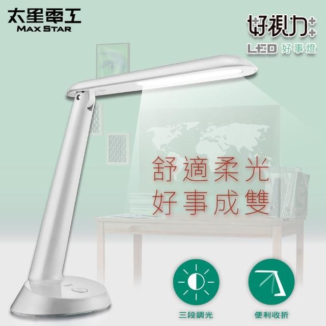 【太星電工】好視力LED好事燈7W/水晶白(照明角度廣)