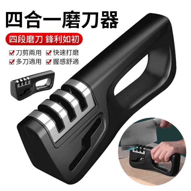 【KEYI】家用不鏽鋼三段式磨刀器 萬用快速磨刀機 廚房磨刀(菜刀/剪刀 即磨即用)