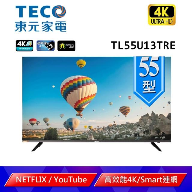 【TECO 東元】55型 4K+Smart液晶顯示器_不含視訊盒(TL55U13TRE)