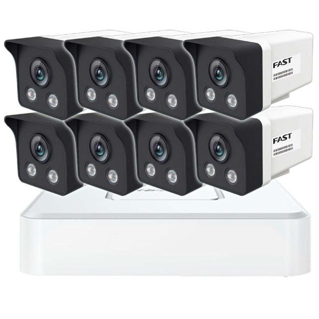 【KINGNET】8路8支監控套餐 8MP主機 300萬鏡頭 紅外線夜視 POE供電(TP-LINK 手機遠端 內建收音)