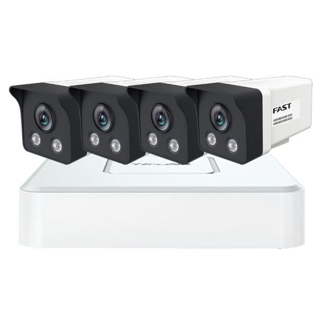 【KINGNET】8路4支監控套餐 8MP主機 300萬鏡頭 紅外線夜視 POE供電(TP-LINK 手機遠端 內建收音)