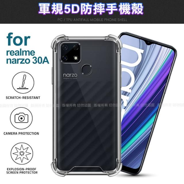 【CityBoss】for realme narzo 30A 軍規5D防摔手機殼