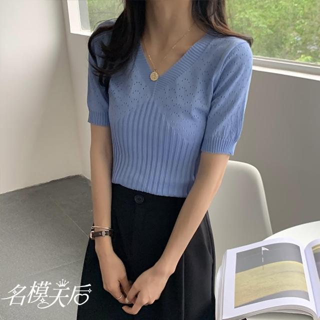 【名模天后】甜美優雅浪漫純色V領造型上衣(F)