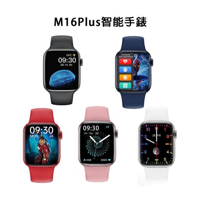 M16 Plus藍芽通話心率血壓血氧運動時尚智能手錶