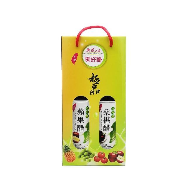 【有好醋】桑椹醋 / 蘋果醋 雙入組(750ml x2)