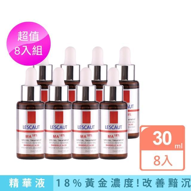 【LESCAUT】杏仁酸淨白煥膚精華-超值8入組(18%黃金濃度杏仁酸)