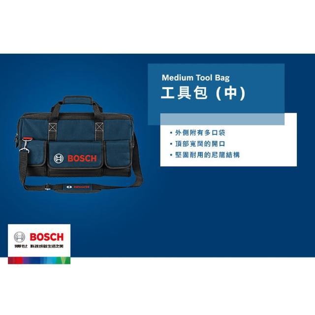 【BOSCH 博世】中型 工具包 手提 公事包 工具袋(原廠公司貨)