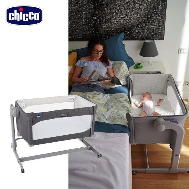 【Chicco】Next 2 Me Magic多功能親密安撫嬰兒床邊床(2021新版)