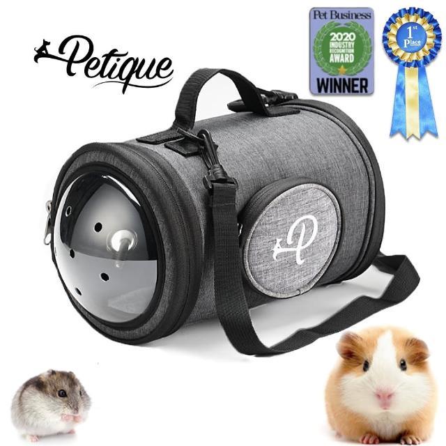 【Petique 百嬌客】時空膠囊寵物提袋Capsule(寵物包 斜背 兔子 天竺鼠 倉鼠 龍貓 小動物 蜥蜴 爬蟲類)