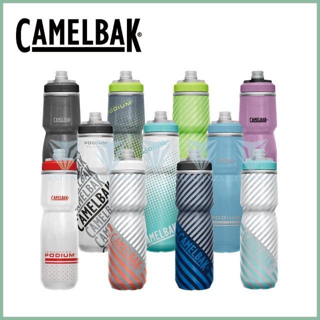 【CAMELBAK】710ml Podium Chill 保冷噴射水瓶(Camelbak / 雙倍保冷 / 自行車水壺)
